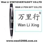 万里文具商务酒店用笔 金属广告笔 促销礼品笔 高档圆珠笔可印LOGO