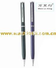 萬里電容筆,金屬筆,金屬圓珠筆,電容筆廠家,酒店筆,廠家直銷