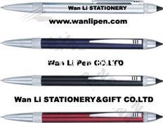 萬里廣告筆 | 圓珠筆 | 金屬筆 定制 | 轉動金屬筆 | 銀色金屬筆 | 伸縮金屬筆 |