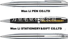高档礼品原子笔 礼品圆珠笔厂 高档礼品笔【金属笔】定做印刷logo
