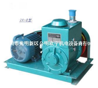 广东真空泵2X-8真空泵