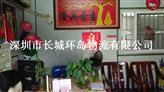 深圳到上海专线货运
