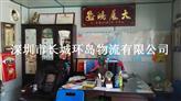 深圳到重庆物流专线货运公司