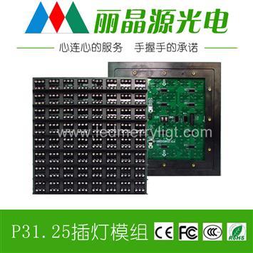 P31.25 traffic guidance screen LED module
