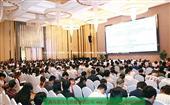 上海工业论坛摄像第二工业大学论坛讨论会摄影摄像拍摄