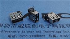 AF USB侧插短体10.5H 弯脚 平口 O型脚 黑胶