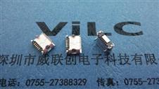 MICRO 5P B型 DIP5.9-5.65 有焊盘 无定位柱+长脚+有导位