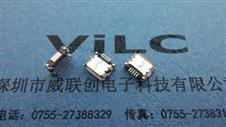 MICRO 5P插脚6.4 有柱带焊盘 全加长-长针0.75+长脚1.25 有卷边 雾锡