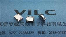 MICRO 5P B型SMT全贴片母座 无柱带焊盘=无卷边=平口=直边