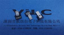 MICRO+USB胶芯 二合一/OTG公用+MICRO公头