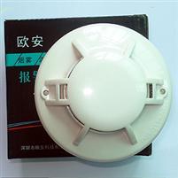 660678王中王免费网站独立烟雾报警器ON660