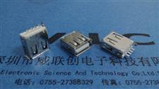 AF-180度焊线式 USB 单脚、卷边SGS-镀金1U【铜壳】