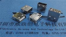 A母/180度立式DIP焊线式*USB-无边【无牢固脚】带铁壳护套