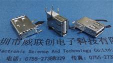 USB/AF90度侧插长体19.4(弯脚+卷边)2.0侧插USB【铁铜壳】