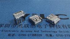 A母沉板90度USB 弯脚 直边(脚6.6)DIP/白色胶芯PBT耐低温200°
