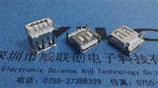 USB2.0沉板A母 90度DIP弯脚 有卷边(脚长6.6)T9T耐低温260度