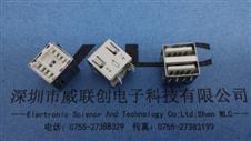 180度AF双层USB【直边-无边-直口-无卷边-平口】14.12