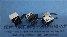 双层沉板USB 90度插脚卷边(PBT黑胶】两层+8P沉板DIP