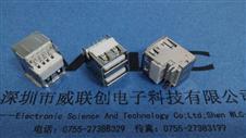 双层USB/AF沉板母座*90度插脚/有卷边【PBT白胶】铜壳/铁壳=亮锡