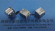 180度两层USB=长体17.0MM/弯脚DIP【直边/平边】SGS*ISO9001