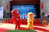 上海頒獎盛典攝影攝像股權上市掛牌多機位攝像拍攝單反模擬拍攝中