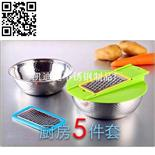 不銹鋼廚具5件套(Multi-functional vegetable grater)ZD-ZP08
