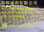 木质素磺酸钠厂价