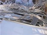 廣州廢不銹鋼回收