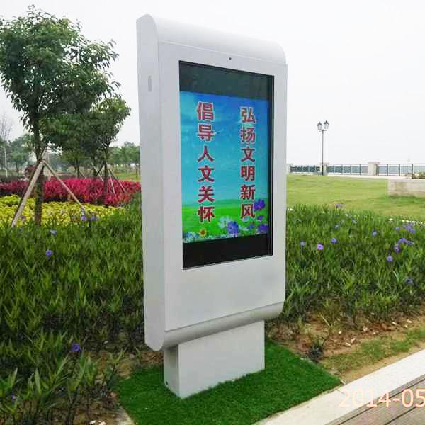 55寸lcd高清户外立式液晶广告机