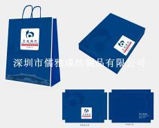 交通银行丝巾礼品盒