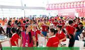 上海商業攝像飛行員協會攝影錄像委員會成立儀式攝影攝像拍攝