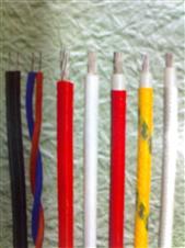 3122硅胶外面包纤维耐高温电线