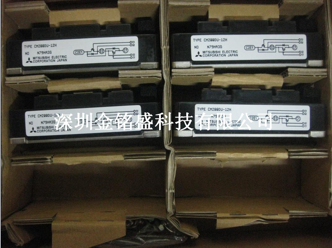 CM200DU-12H_Modules_We are major in integrated circuit