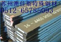 进口江苏苏州DC53模具钢材