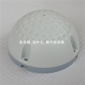 A4-AUDIO高保真半球型拾音器