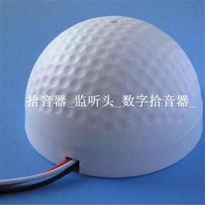 HS-003 新款高尔夫半球 可调拾音器