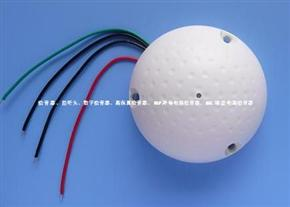 A7-AUDIO 德国进口方案 美国进口IC 高灵敏多功能静噪拾音器