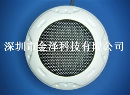A15-AUDIO 国内首款数字拾音器,网络摄像机及录像机专用拾音器