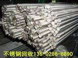 廣州市番禺區廢不銹鋼回收價格