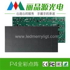 P6LED單元板|P6全彩點陣板|P6室內點陣全彩單元板