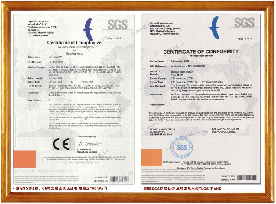 sgs认证是什么意思_sgs是什么_sgs认证书是什么_sgs认证是什么样