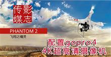 上海航拍上海高空摄像上海专业摄影摄像