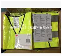 3M反光背心马甲反光安全服 环卫反光衣服安全背心 交通马甲XL