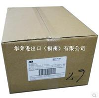 3M82501舒适型面屏支架 头箍 抗冲击 耐热 82500 配防护面屏