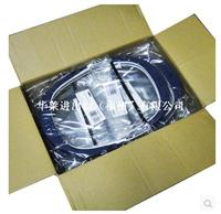 3M 82520 H24M铝制面屏支架 电焊面罩 劳保用品 头箍 20个/箱