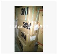 3M 101Q水砂纸 120#-800# 打磨抛光砂纸 汽车补修漆
