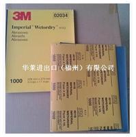 3M 401Q水砂纸(大张)1000#-2500# 打磨抛光砂纸 划痕修复