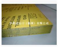 3M 401Q高效水磨砂纸大张1200# 打磨抛光砂纸 100张/本