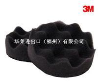 3M 05726 海绵球|黑色抛光海绵球|3寸| 50个/箱