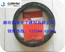 耐酸堿氟橡膠墊片 法蘭用氟橡膠墊片